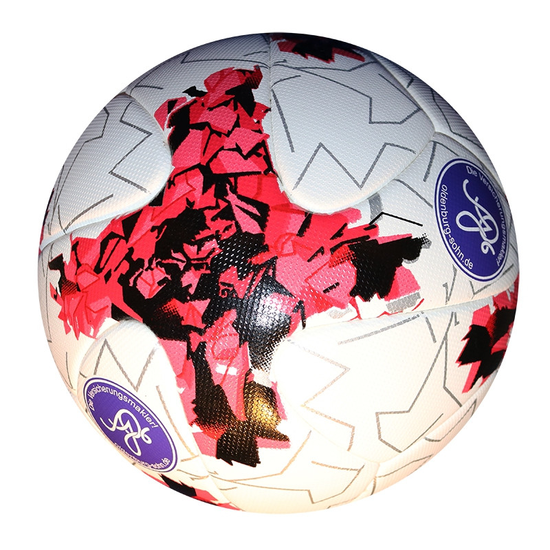 D-Junioren Fußball WM Qualifikation Russland Design Größe (5) 350-370g mit Logo gebrandet
