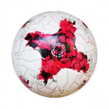 D-Junioren Fußball WM Qualifikation Russland Design Größe (5) 350-370g