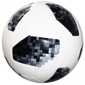 Fußball WM Endrunde Design Russland Größe (5) 350 370 g (D-Junioren)